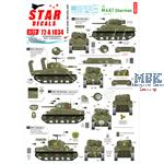 US M4A1 Sherman - 75th-D-Day-Special France 1944