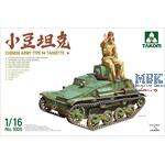 Chinese Army Type 94 Tankette  1:16
