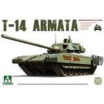 "Russian Main Battle Tank T-14 ""Armata"""