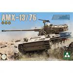 IDF Light Tank AMX-13/75 2 in 1