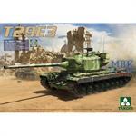 U.S. Heavy Tank T29E3