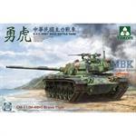 R.O.C.ARMY CM-11 (M-48H) Brave Tiger MBT
