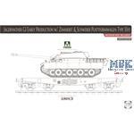 Jagdpanther G1 w/ Zimmerit + schw. Plattformwagen