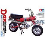 Honda DAX Motorrad 1:6 LIMITIERT