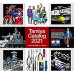 Tamiya Katalog 2021