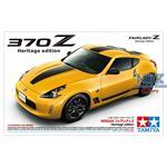 Nissan 370Z Heritage Edition  1:24