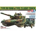 JGDF Kpz Typ 90 + Typ 73 Fahrzeug  LIMITIERT