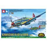 Ki-61-Id Hien inkl. Tarnung 1/72 LIMITIERT