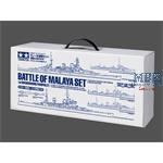 Battle of Malaya Set  1/700