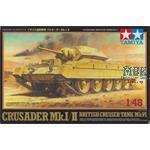 Crusader Mk. I or II   1/48