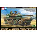 JGSDF MCV Type 16 (8x)  1/48