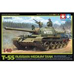 Russian MBT T-55 1/48