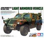 JGSDF LAV Fahrzeug leicht gepanzert
