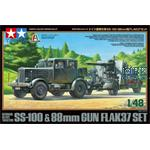 Hanomag SS-100 mit 88mm Flak inkl. Figuren 1/48
