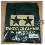 Bastelschürze / Craft apron  - Tamiya Grün