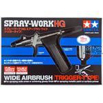 Tamiya SW HG Trigger 0,5mm Airbrush
