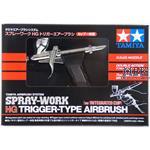 Tamiya SW HG Trigger Airbrush 0,3/7cc/SA