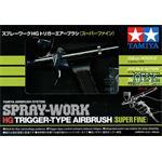 Tamiya SW HG Trigger Airbrush Super Fine 0,2mm