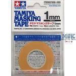 Masking Tape 1mm - 18m Maskierband