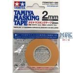 Masking Tape 2mm - 18m Maskierband