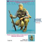 Private Volunteer Division of Novorussia II Summer