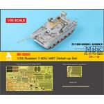 Russian T-80U MBT (Trumpeter) Detail Set w/barrel