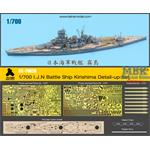 I.J.N Battle Ship Kirishima Detail-up Set (FUJIMI)