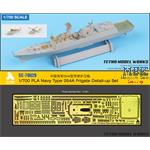 PLA Navy Type 054A Frigate Detail-up Set