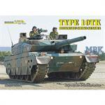 Type 10T Kampfpanzer des Japanischen Heeres