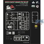 Mid East War pickup + DSHK