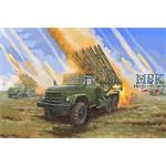 2B7R Multiple Rocket Launcher BM-13 NMM