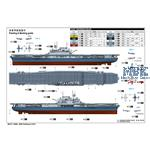 USS Yorktown CV-5 (1:200)