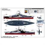 USS West Vigina BB-48  1:700