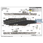USS Constellation CV-64 1:700