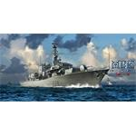 HMS TYPE 23 Frigate – Kent (F78) 1:700