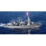 HMS Montrose F236 Type 23 Frigate  1:700
