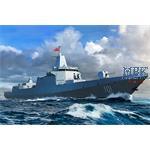 PLA Navy Type 055 Destroyer 1:700