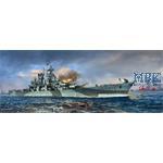 USS Alaska CB-1 1:700