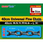 40cm Universal Fine Chain L Size 1.4mm X 2.3mm