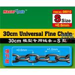 30cm Universal Fine Chain S Size 0.6mm X 1.0mm