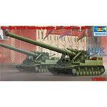 "Soviet 2A3 ""Kondensator 2P"" 406mm SPH"