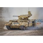 "BMPT ""Ramka"" w/ATGM launcher ""Ataka"""