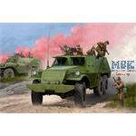 Soviet BTR-152V1 APC