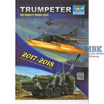 Trumpeter Katalog 2017