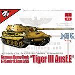 """E-75 mit 12.8cm L/ 55  """"Tiger III Ausf. E"""""""