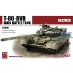 T-80BVD Main Battle Tank