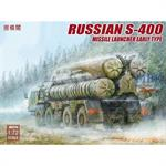 Russian S-400 Missile Launcher early