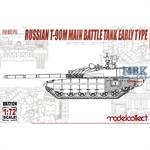 Russian T-90M MBT early