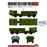 M1014 MAN Tractor & BGM-109G Cruise Missile
