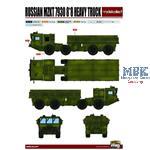 Russian mzkt 7930 8*8 heavy truck